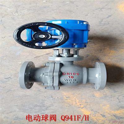石家庄电动阀门厂家 Q941F-64P DN100 高压不锈钢电动法兰球阀 天然气球阀