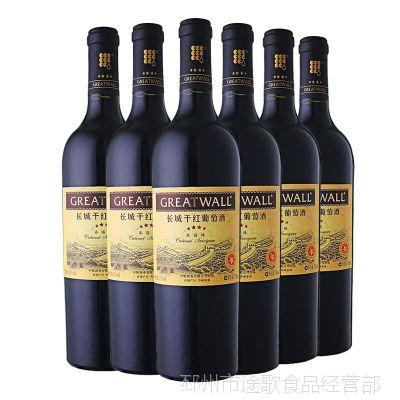 中粮长城干红葡萄酒长城四星梅洛赤霞珠红酒整箱6支