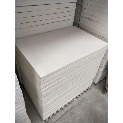 厚度20mm硅酸铝纤维板价格优惠 多少钱