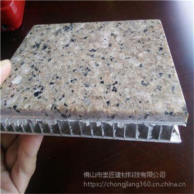 资阳石材铝蜂窝板隔断厂家直销 仿木纹蜂窝铝板装饰