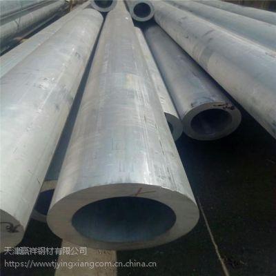 铝管批发加工 市场价格 1060 3003 7075铝管 厚壁 毛细铝管 铝线 铝板加工