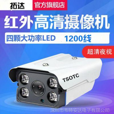 1200线高清摄像机 红外夜视四灯摄像头 工程监控设备厂家批发
