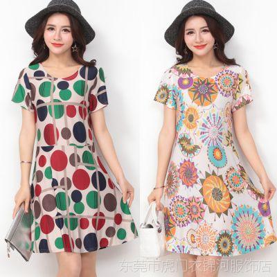 夏季韩版冰丝裙大码时尚圆领宽松女装中长款连衣裙中老年妈妈装潮