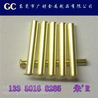 厂家专业加工H62耐磨翻边黄铜套按图纸订制大口径铜合金套轴承用