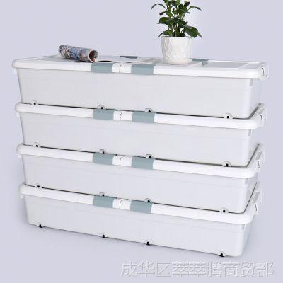 3个装特大号床底整理箱塑料整理盒收纳箱扁平床下衣服被子储物箱