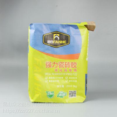 纸塑牛皮纸鸡蛋粉阀口袋定制 外墙柔性耐水腻子粉包装袋