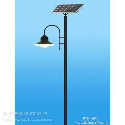 郑州比较好的庭院灯或者太阳能庭院灯价格3米4米5米