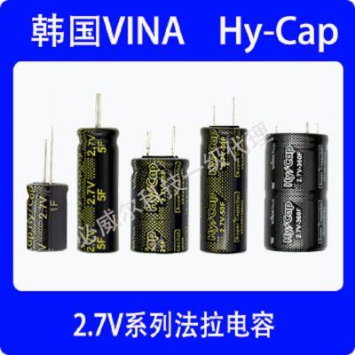 供应超级电容/法拉电容2.7V 400F 韩国原装进口,大容量电容