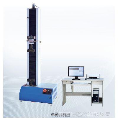 供应万能试验机单柱式(图片)