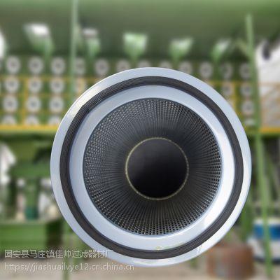 防静电除尘滤筒 工业粉尘聚酯滤芯 防静电除尘滤芯 除尘器 打磨台