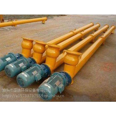 圣迪直供绞龙GL型管式螺旋输送机型号齐全