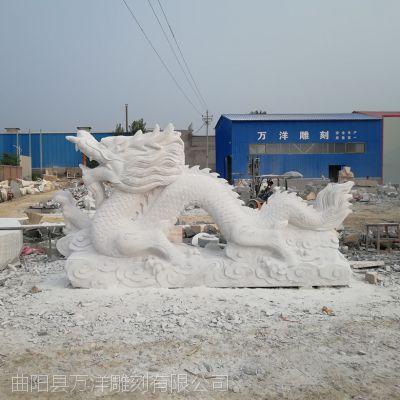 吉祥石雕龙汉白玉龙二龙戏珠雕塑厂家定做