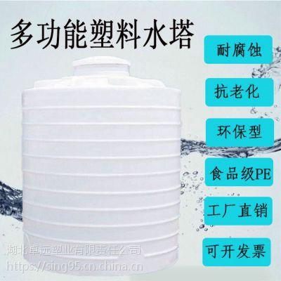 8吨容量超耐用塑料水箱储罐黄冈塑料罐