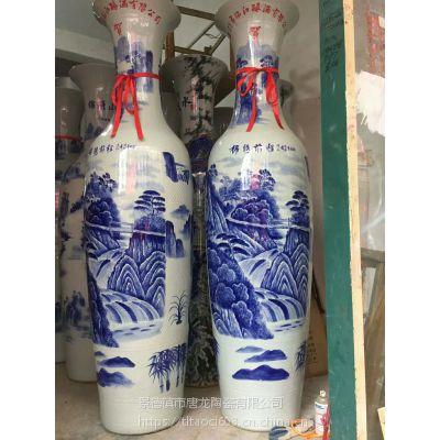 礼品花瓶 景德镇青花瓷大花瓶厂家批发
