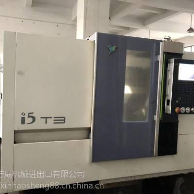 i5系统沈阳i5 T3.3数控斜身车 i5 T3.3价格