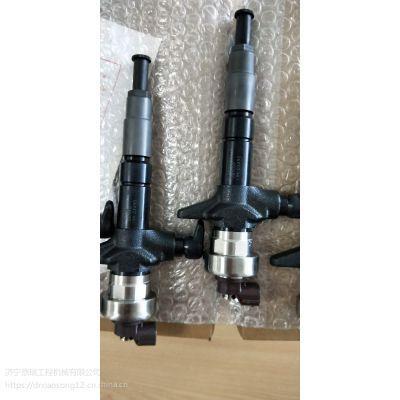 4JJ1发动机 喷油器 电装喷油器095000-6980进口品质