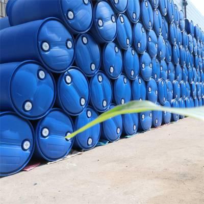 危化品液体原材料专用200l闭口塑料桶丽江大容量包装农化工包装
