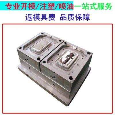 广东塑胶模具制造工厂电子产品塑料配件开磨注塑加工 精密塑料产品模具定做 低价