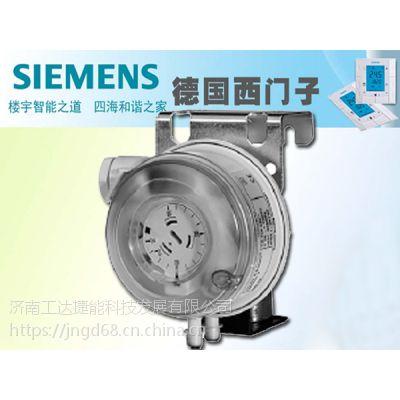 西门子风压差传感器 QBM81-5