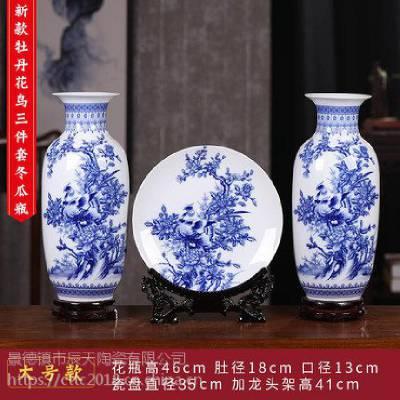 景德镇陶瓷手绘花瓶 新中式花瓶三件套 桌面装饰摆件花瓶
