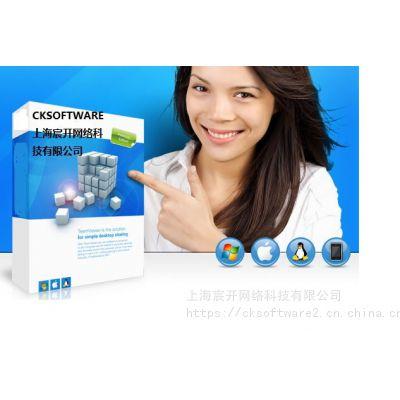 CINEMA 4D Broadcast购买销售_CINEMA 4D Broadcast正版软件