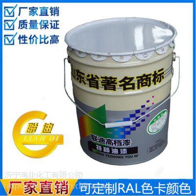 联迪800度耐高温漆施工 有机硅耐高温漆一公斤价格多少钱