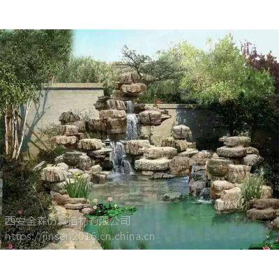 假山,庭院绿化,西安水泥假山制作-西安金森造景仿真植物