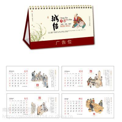 2019宁波猪年台历定做 利酷贸易