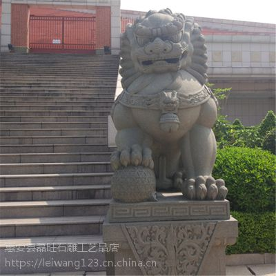 石雕狮子寺庙广场宗祠园林户外庭院天安门故宫青石石狮动物雕塑
