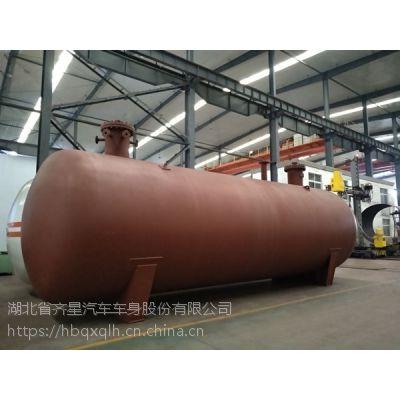 100立方液化气地埋罐丙烷地埋罐价格