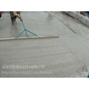 销售淄博发泡水泥分类-恒新供