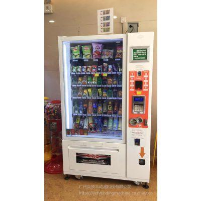 广州写字楼自动售货机 饮料食品无人自动售货机 无人贩卖机食品自助售卖机售价