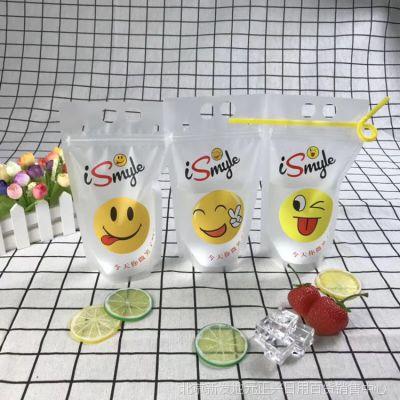 一次性饮料袋果汁自封袋500毫升奶茶袋厨娘物语100个起