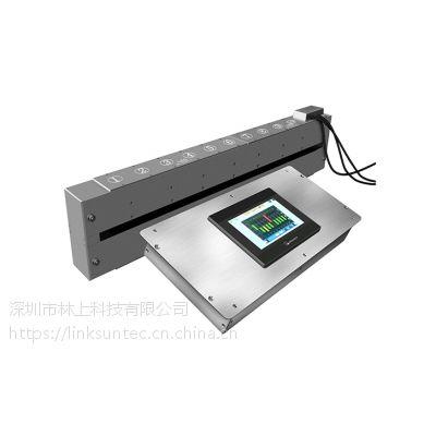 卷绕式塑料薄膜在线测厚仪LS152