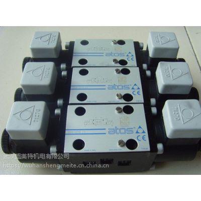 ATOS电磁阀DHI-0616/A-X 230/50/60AC