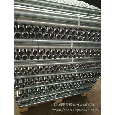 碳钢Q235 20# 单头短丝 316L 单丝短管 双头丝【思泰欧】量大优惠