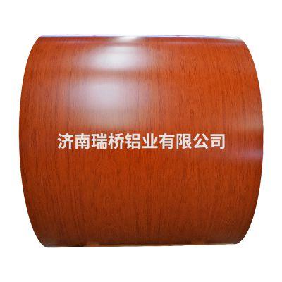 仿木纹铝板材 聚酯氟碳涂层 厚度0.3-3.0mm