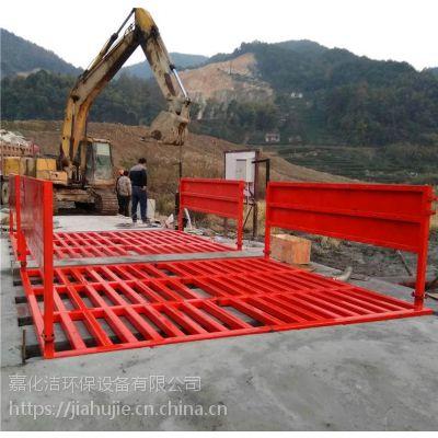 綦江工地车辆自动冲洗台 重庆工地出入口洗车槽