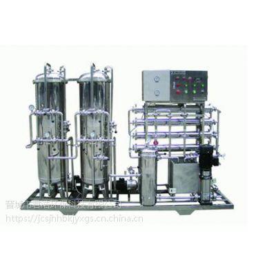 JH0.5-100T/H生活小区直饮水设备