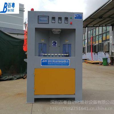 福建保温杯处理喷砂机设备 转盘式保温杯自动喷砂机厂家