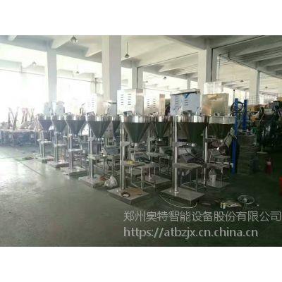 供应现货销售 AT-F1兽药包装机自动计量包装机兽药粉末定量分装机