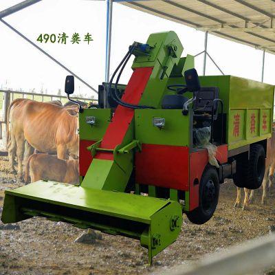 奶牛场清粪车 饲养场粪便清理车 干粪稀粪收粪机