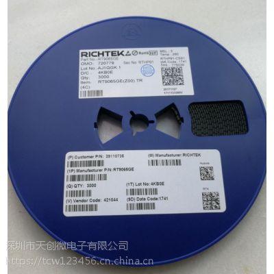 集成电路 IC RT9065GE 电芯片