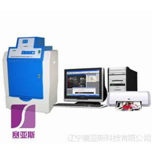 凝胶成像分析系统JY04S-3C