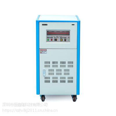 供应三进单出15KKVA变频电源、15KW深圳变频电源,恒鑫隆15K变频电源