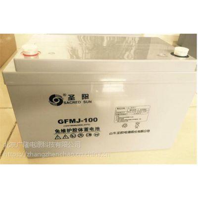圣阳蓄电池GFMJ-800H型号供应参数及报价