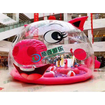 透明粉色猪气模海洋球池厂家直销