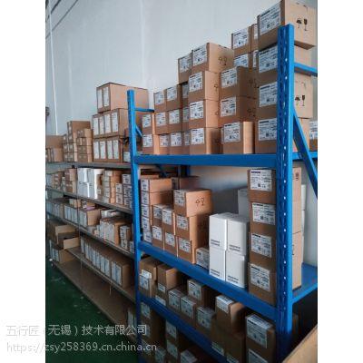 电机电缆6FX8002-5DN01-1CA0 现货 西门子型号