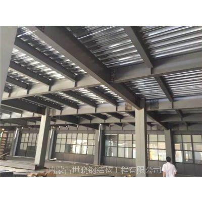 二连浩特钢结构公司-内蒙古世晓钢结构工程有限公司