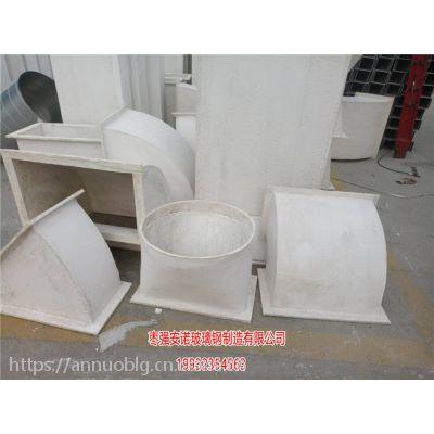 临沂75大玻璃钢管道报价 玻璃钢通风管道厂家
